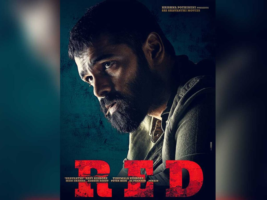 Red movie download in hindi 1